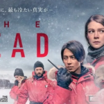 Nu op Amazon Prime Video: de serie 'The Head'