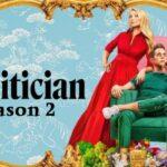 Vanaf 19 juni op Netflix: het tweede seizoen van The Politician